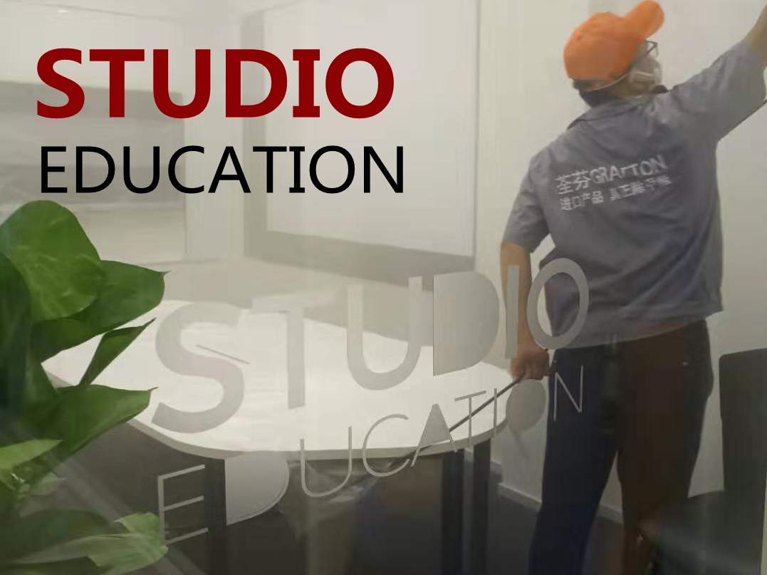 Studio Education上海北京西路_306彩票
