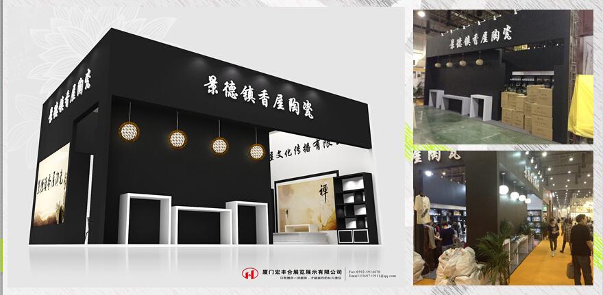 如何选择好的贸易厦门香港亚博官网app工厂空间
