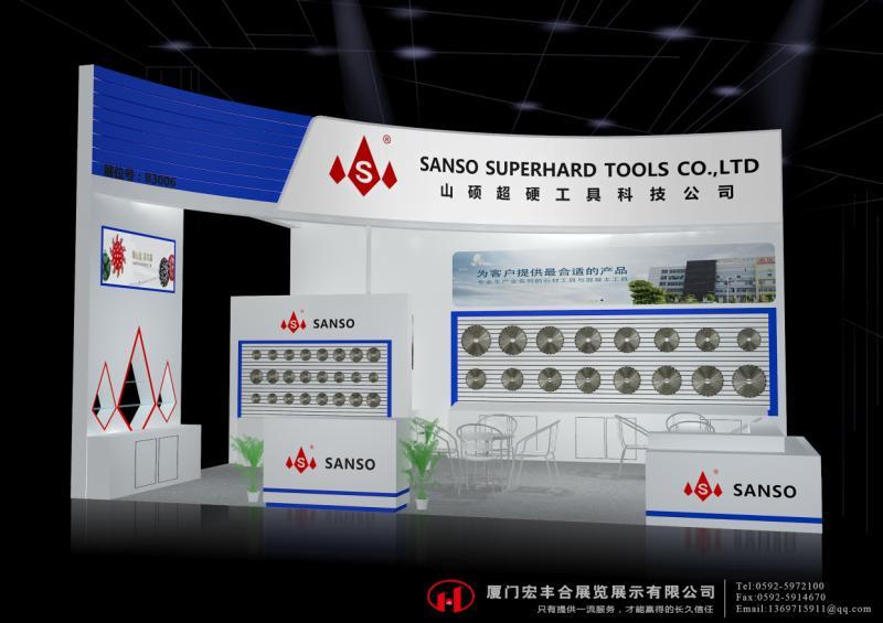 选择福建香港亚博官网app公司请注意三项