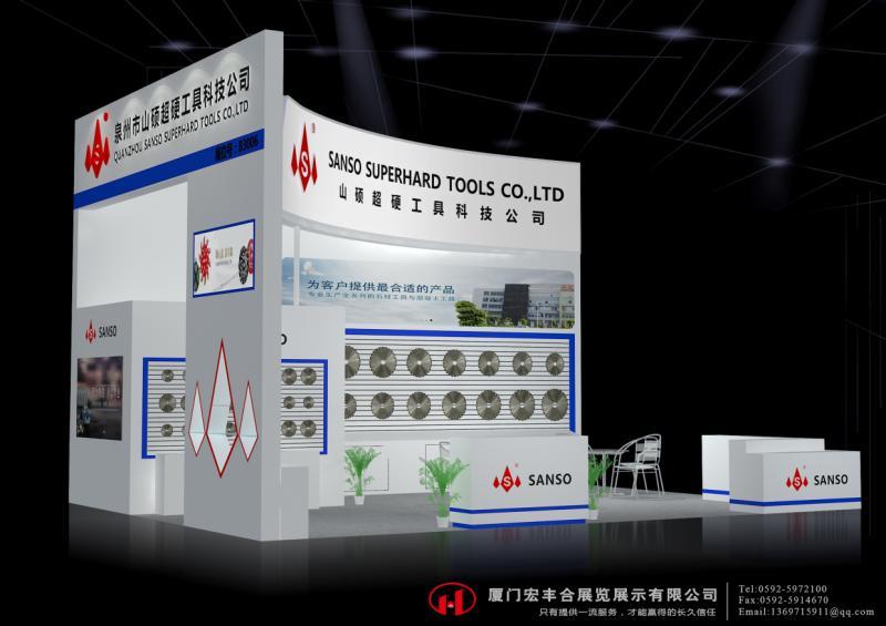怎么挑选靠谱的福建香港亚博官网app公司