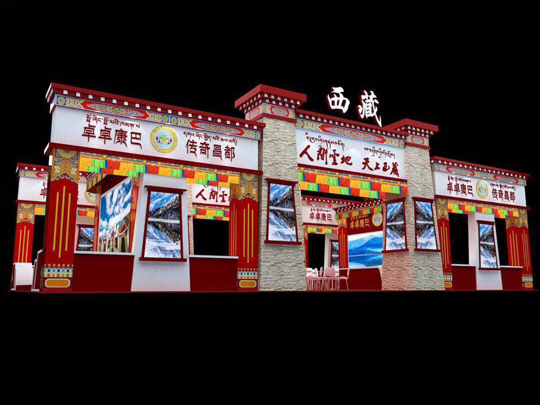 厦门旅博会西藏展厅