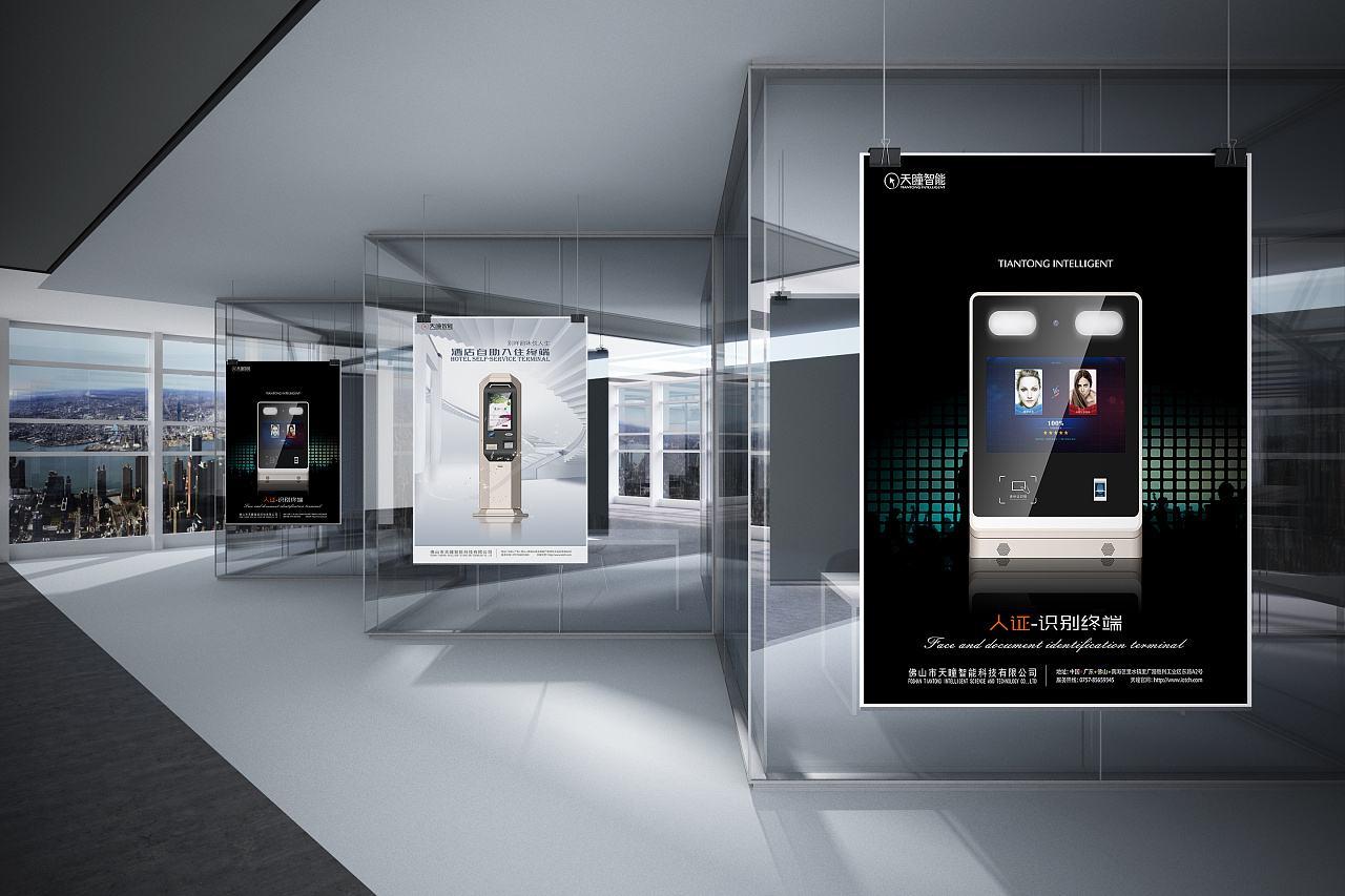 厦门香港亚博官网app设计搭建的形象宣传功能