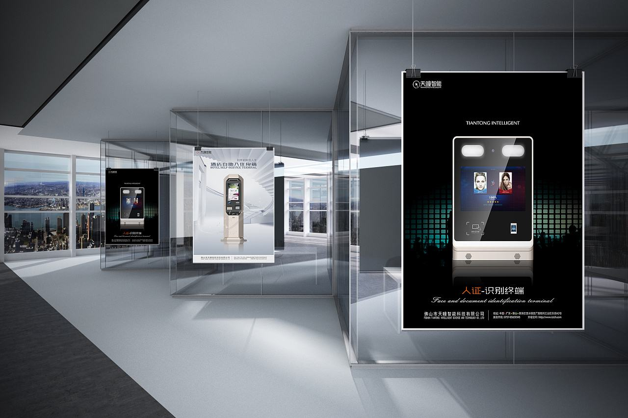 厦门展览设计公司的好坏如何来进行判断?
