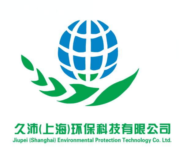 近年危险废物政策变化归纳