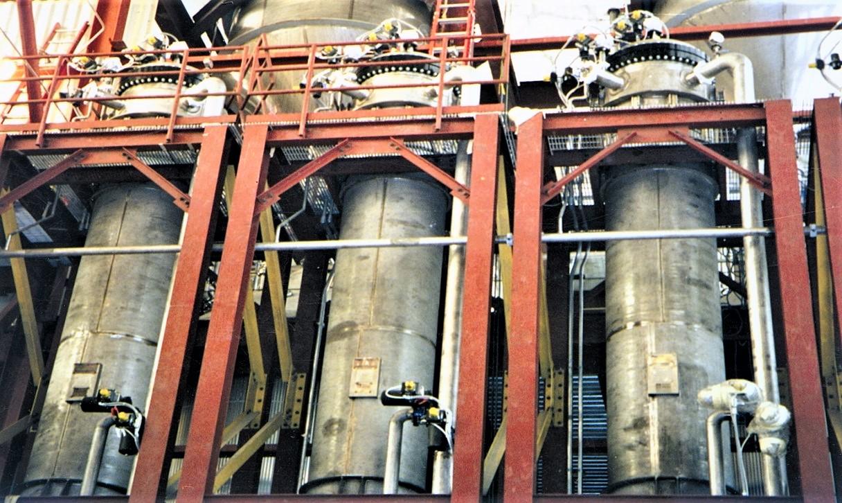 山东含油废水处理项目