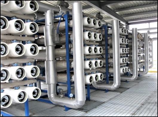 浙江乳化液废水处理工程