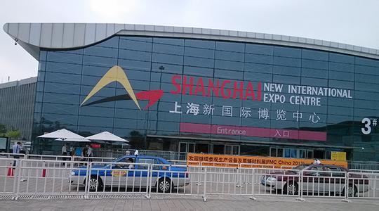 2020年上海全印展