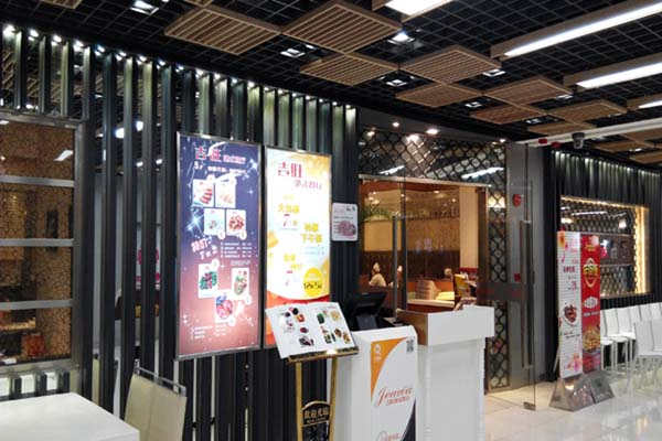 吉旺港式餐厅装修案例