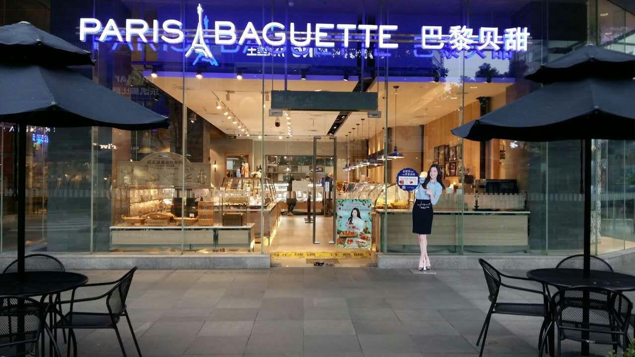 巴黎贝甜 PARIS BAGUETTE 装修监理案例