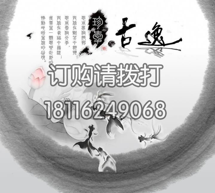 篆体字字画无缝墙布ZH-005