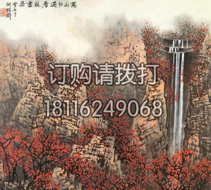 万山红遍层林染山水墙布SS-005