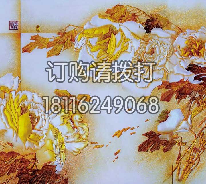 金白色浮雕无缝墙布FD...