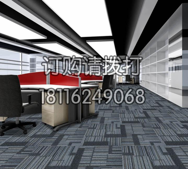 办公员工区域方块地毯DC124