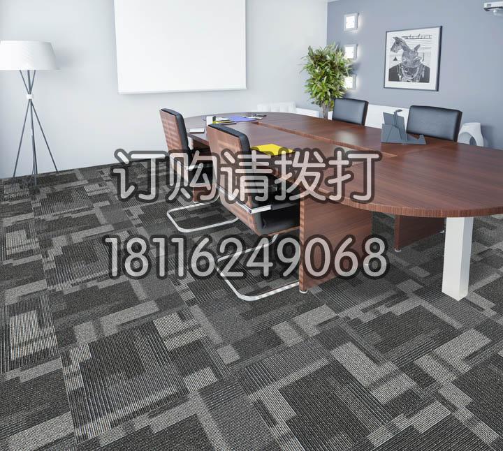 上海办公地毯厂家