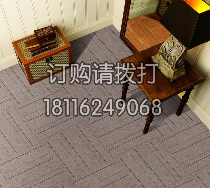 办公区域过道方块地毯