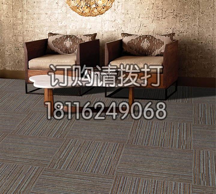 办公休息区域方块地毯 ...