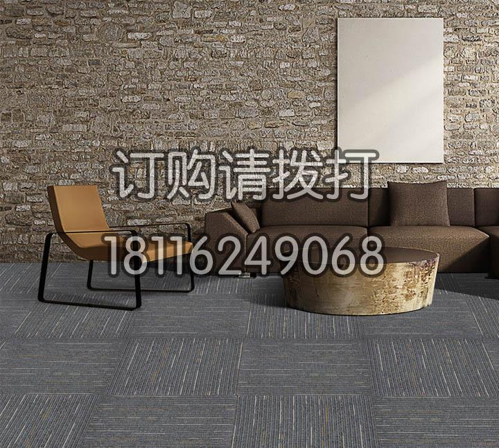 办公会客区域方块地毯
