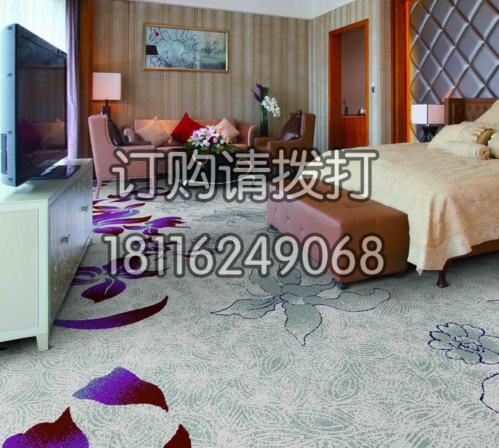 酒店客房地毯阿克明-0...