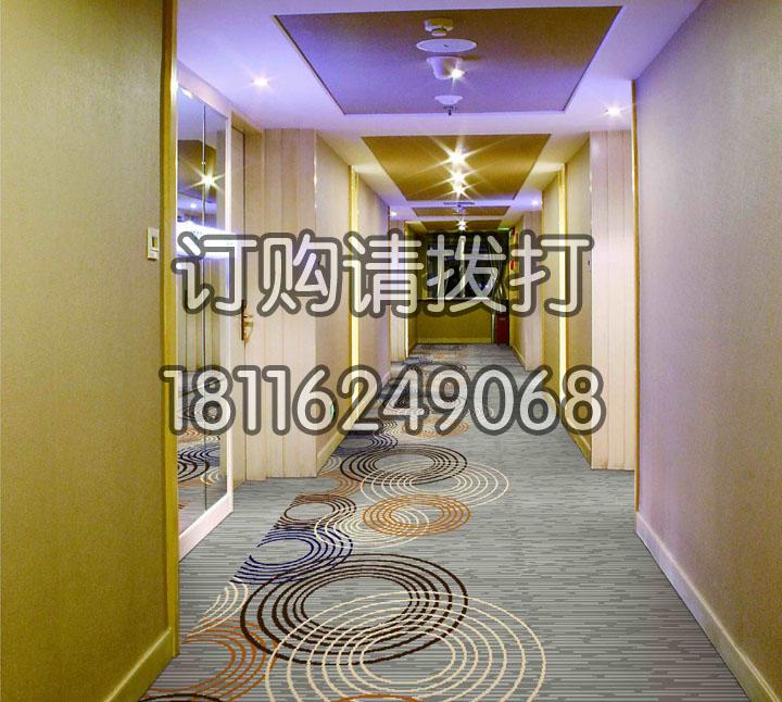 酒店过道地毯阿克明-010