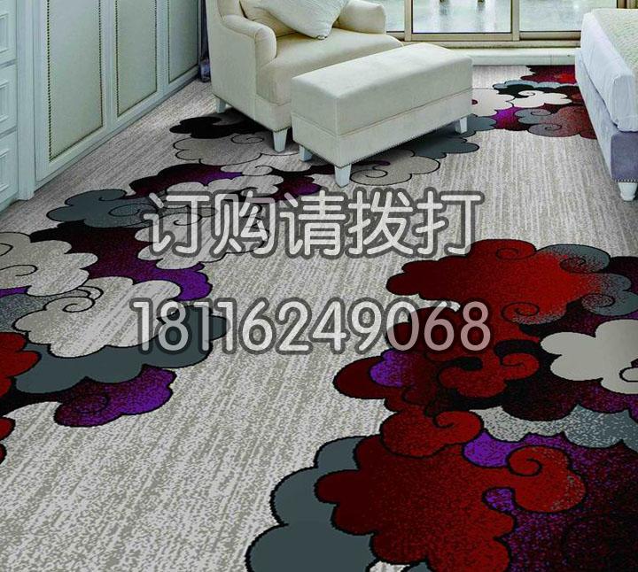 宾馆客房地毯阿克明-0...