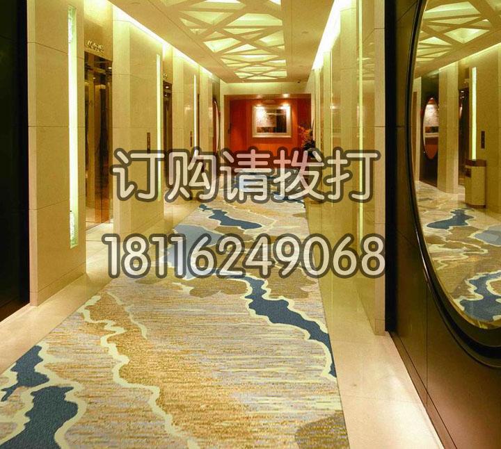 黄色酒店过道地毯阿克明-016