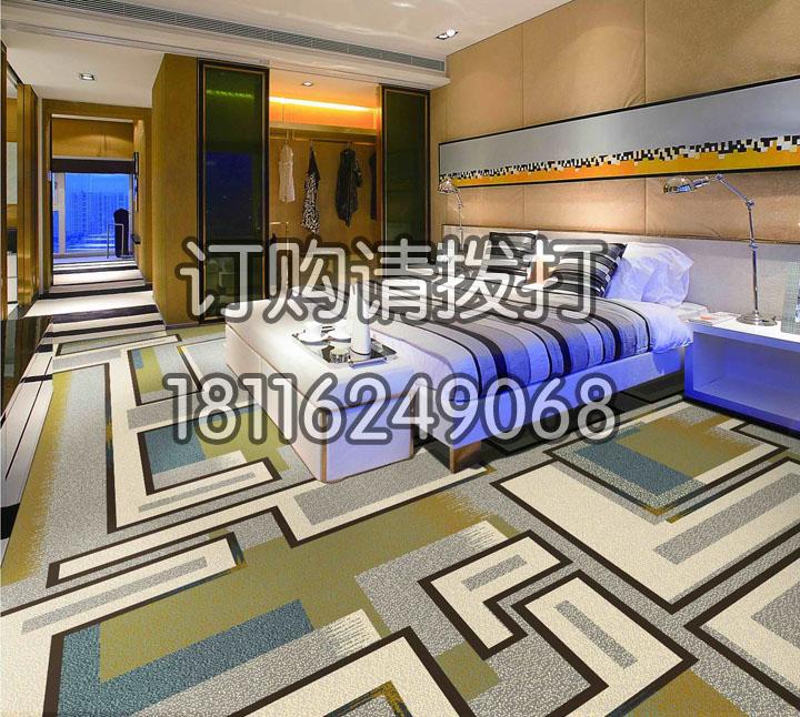 酒店客房羊毛地毯阿克明-021
