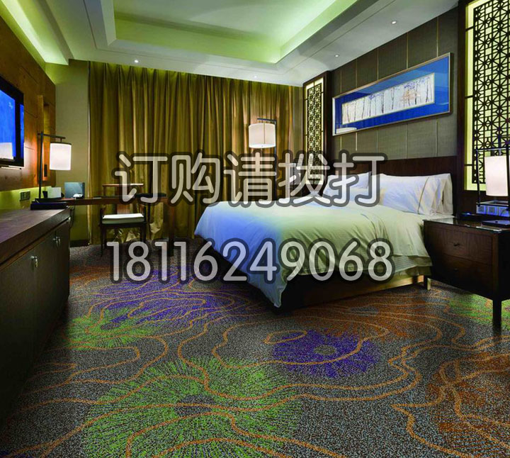 炫彩酒店客房地毯阿克明...