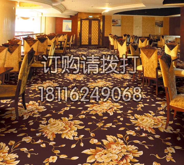酒店餐厅区域地毯威尔顿...