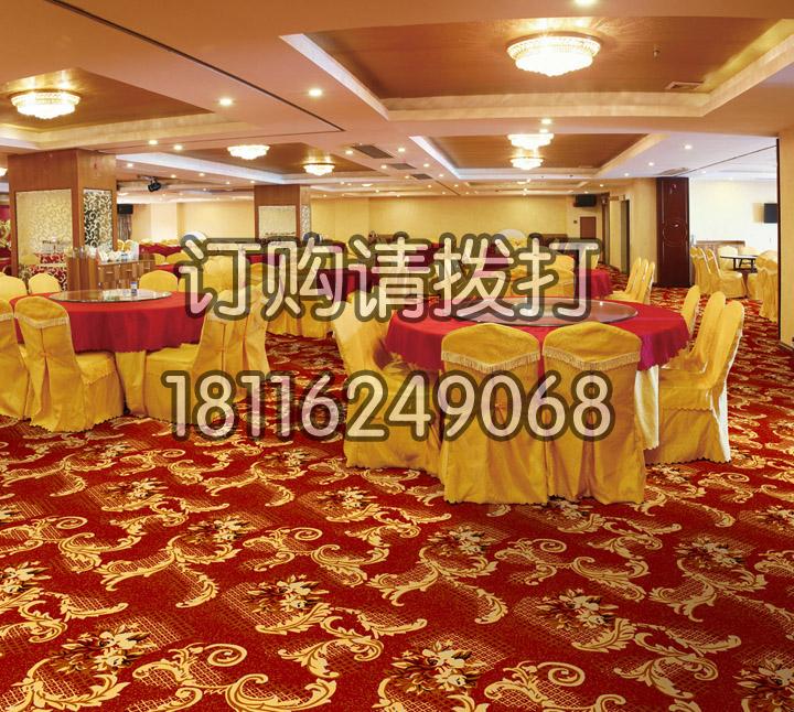 精美红色酒店餐厅地毯威...