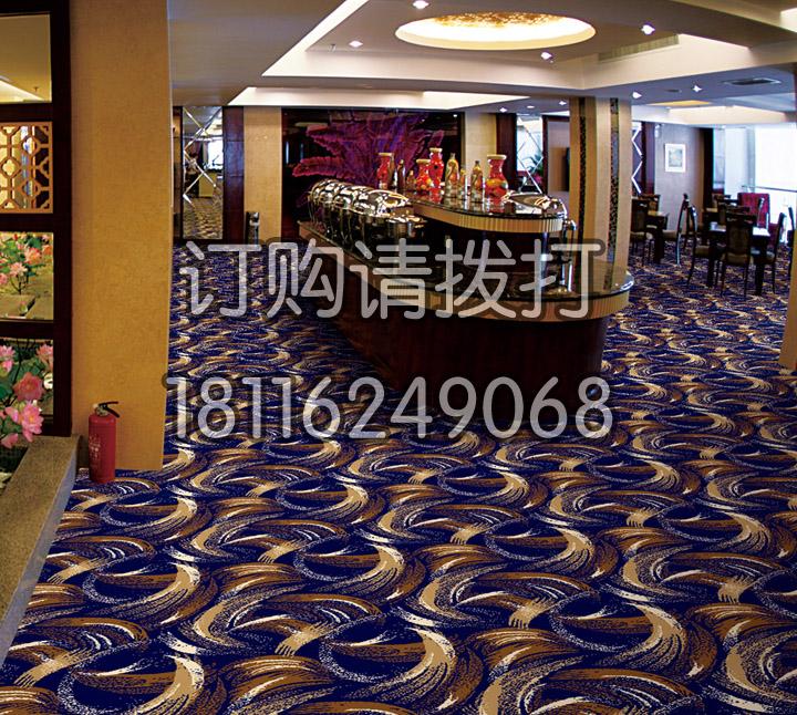 蓝色酒店餐厅地毯威尔顿...