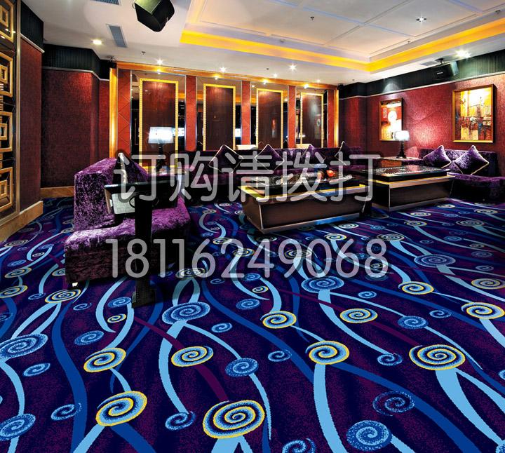 KVT蓝色地毯威尔顿-...