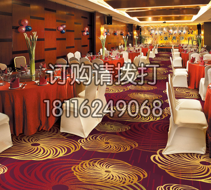 红黄相间酒店餐厅地毯印...