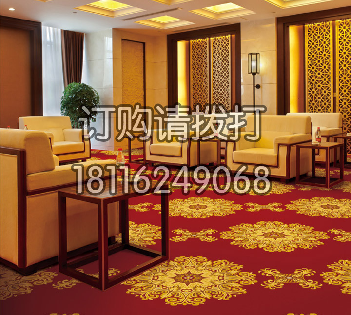 红色酒店会议室地毯印花地毯-008
