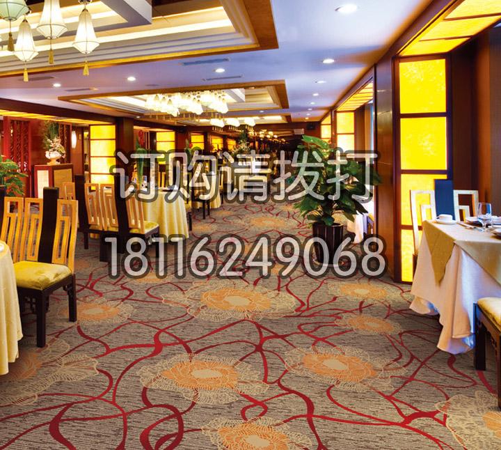 精美酒店餐厅地毯印花地...
