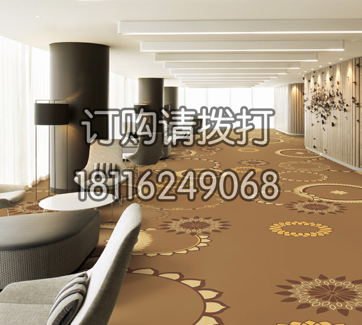 酒店休闲区尼龙地毯印花...