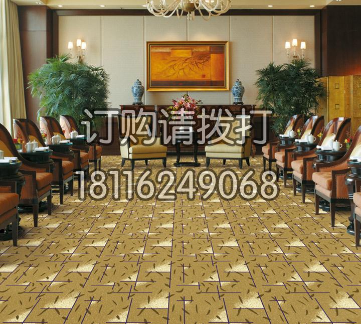 精美酒店会议室尼龙地毯...
