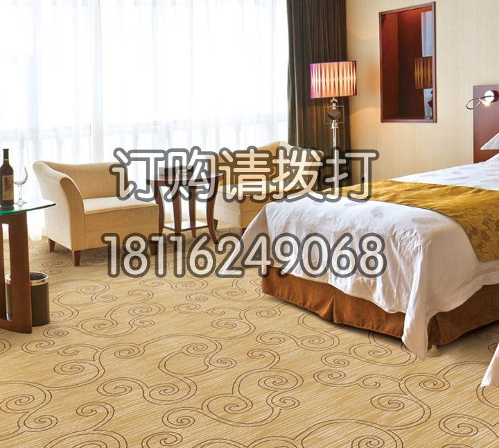 素色酒店大床房地毯印花...