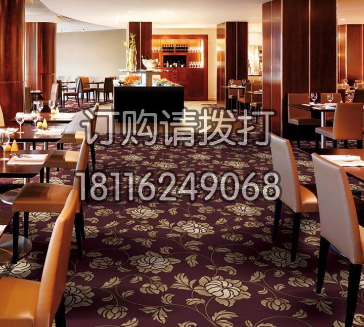 酒红色酒店餐厅地毯印花...