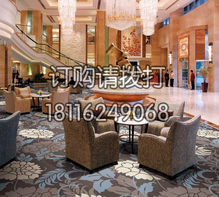 酒店大厅休息区地毯印花...
