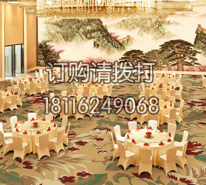 酒店宴会厅尼龙印花地毯...