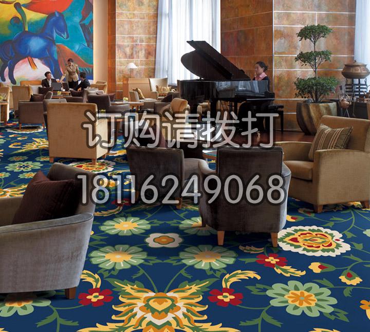 酒店休闲区尼龙印花地毯...