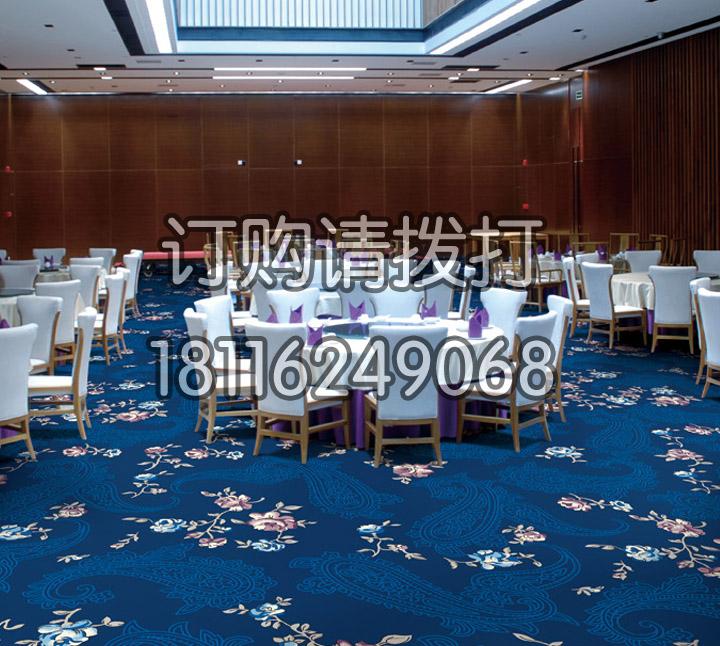 宴会厅蓝色尼龙印花地毯...