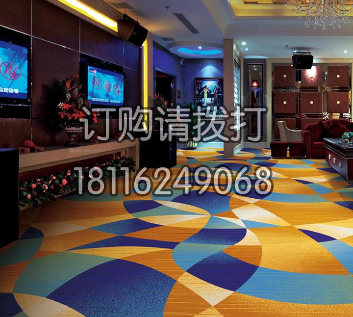 KTV炫彩尼龙印花地毯-081