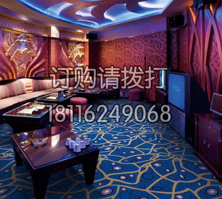 酒店会客室蓝色印花地毯...