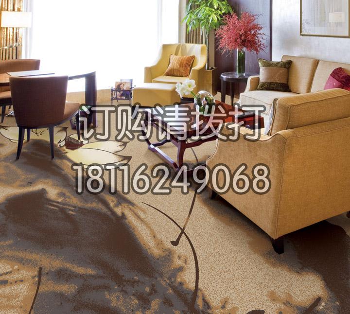 酒店休息室精美印花地毯...