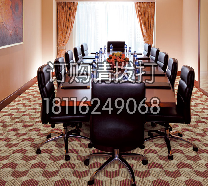 度假酒店会议室簇绒地毯-011
