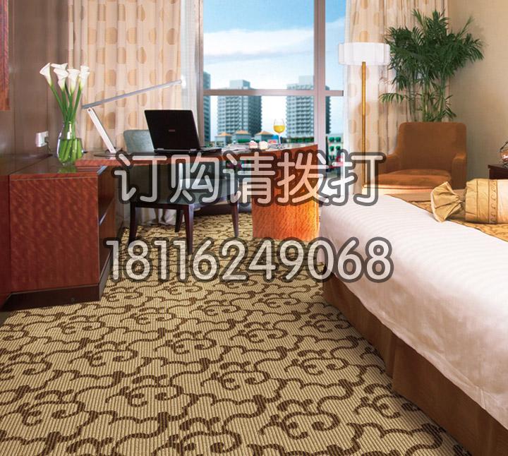 精致酒店客房簇绒地毯-...