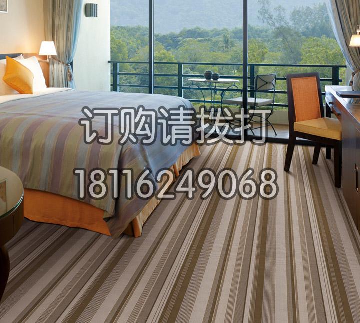 条状酒店客房地毯簇绒-...