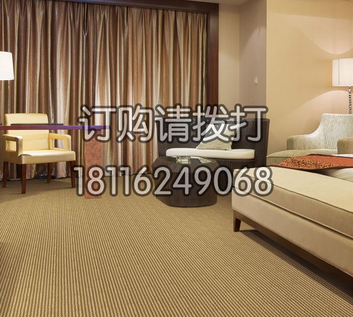 酒店客房满铺地毯簇绒-...