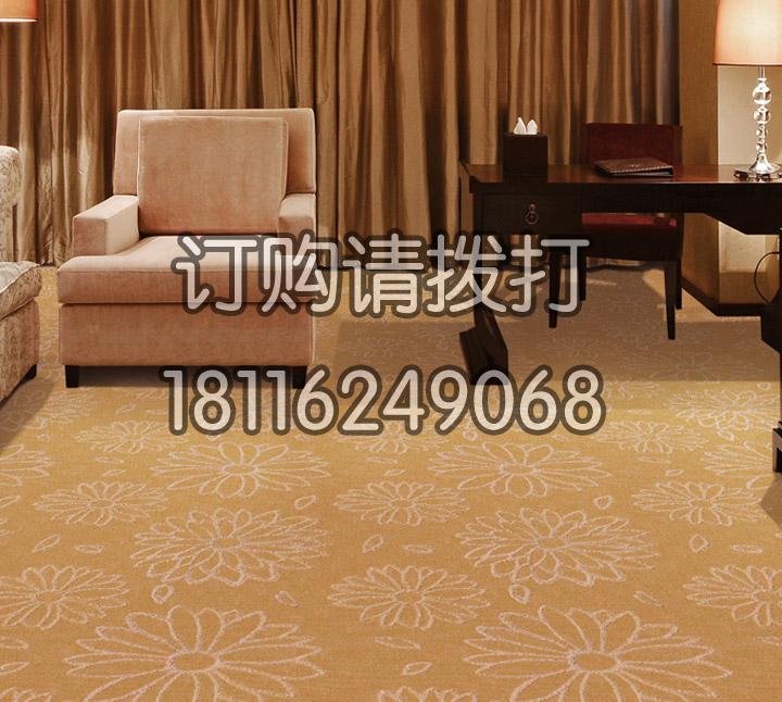 酒店书房满铺地毯簇绒-...